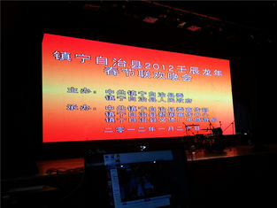 China Vivid Clear Pictures Led Big Display , Internal 3mm Led  Screens For Events supplier