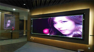 Customized P5  Indoor Full Color LED Display For School / Bank Low Power Consumption