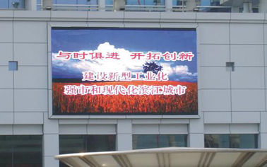 Large 8mm Led Display , Outdoor Fixed LED Display For Airports / Bus Stations