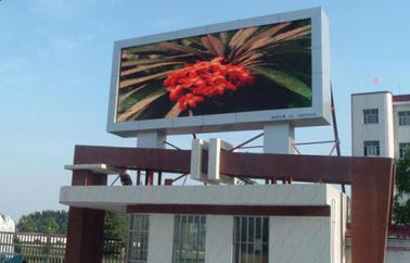 China Durable 10mm Led Screen / Waterproof Led Display For Architecture Projects supplier
