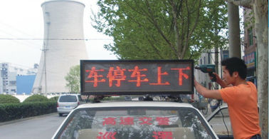 China Customized Truck Mounted Led Screen , Taxi Top Led Display Long Life Span supplier