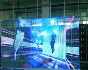 China Small Space Transparent Glass LED Display Easy Installation With Stable Performance supplier