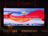 China 4.81mm Concert Led Display , Front Maintenance Led Display Low Pover Consumption company