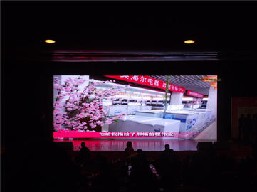 China Damp Proof P5 Large Indoor Rental LED Display For Stage 14 Kg Per Square factory