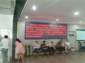 Vivid Colorful Picture P6.25 Indoor Full Color Led Screen For Hospital / Hotel Lobby