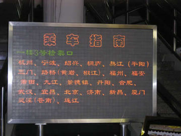 China Led Outdoor Advertising Signs , High Resolution Led Display 500-3000 Hz Refresh Rate factory