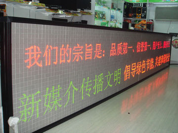 China 7.62mm Pixel Pitch F5.0 Single Color LED Display For Government/ Bank Long Life Span factory
