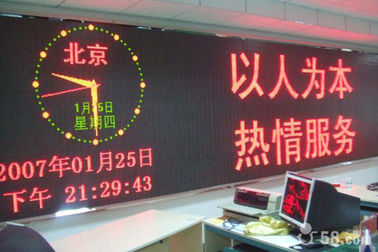 F5.0 Indoor 1R1G/1R Led Information Display Board Big Viewing Angle 1/16 Scan